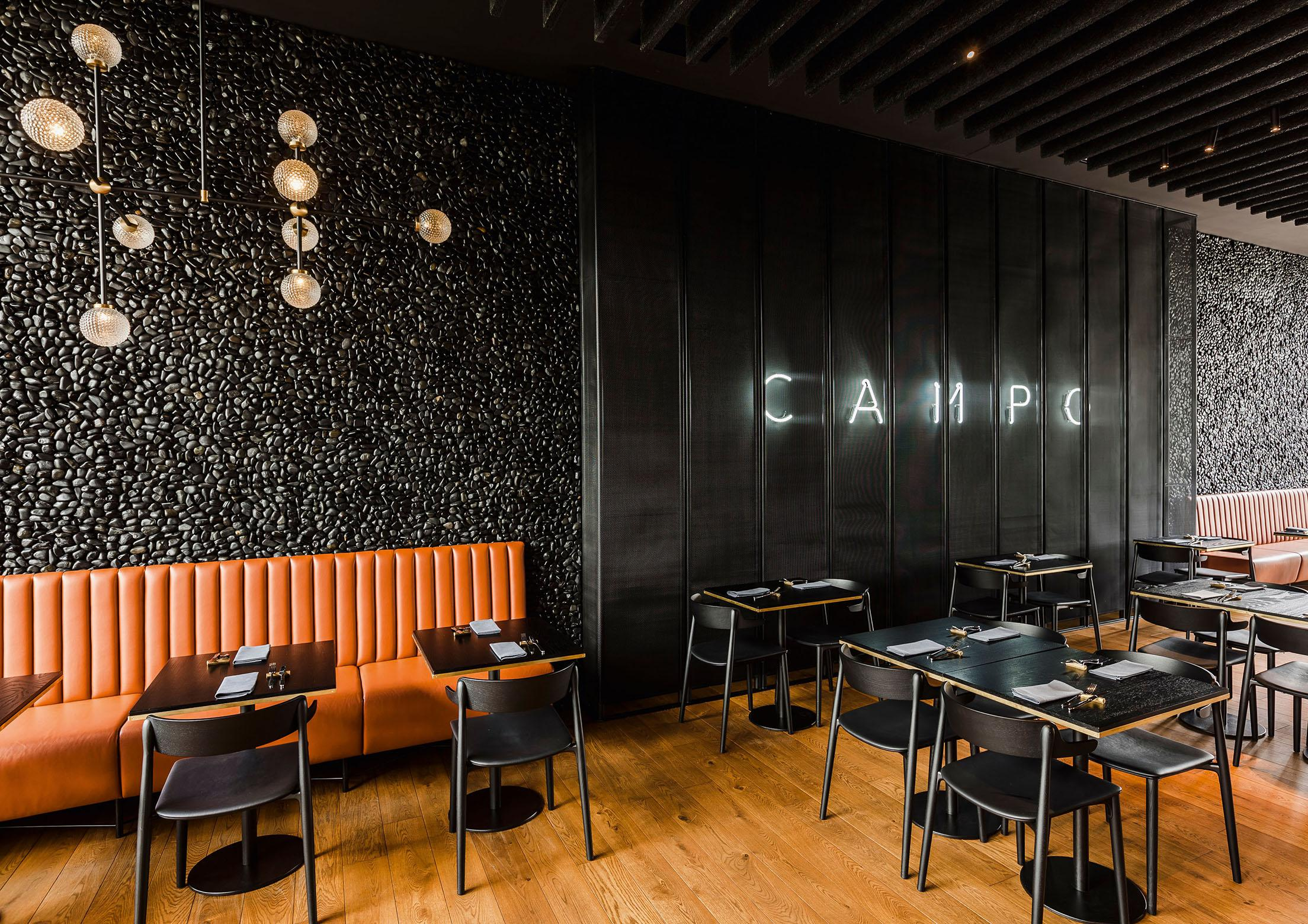 CAMPO Modern Grill, Wroclaw